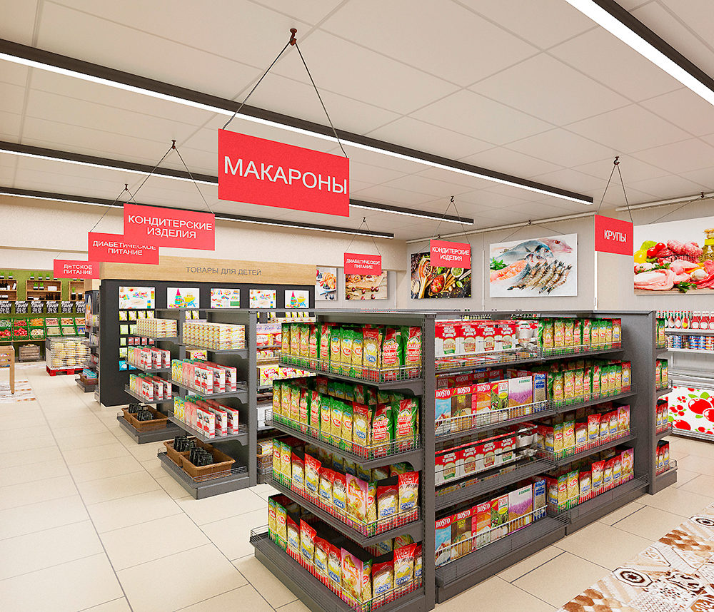 Dulisovdesign_Supermarket_Brusnika-7.jpg